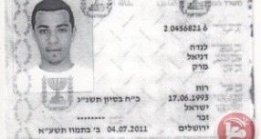 "?""After finding the identity of one of them, Are Israeli soldiers implicated in the attacks of ""price tag"