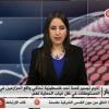 تقرير تلفزيون معاً عن المواطن أكرم تيسير