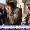 تقرير فضائية فلسطين اليوم عن احتجاز اهالي قصرة لعشرات المستوطنين