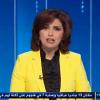 تقرير الجزيرة الإخبارية عن أحداث قرية قصرة 7-1-2014