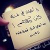 """قصرة تساهم في حملة تبرعات """" أيد بإيد """" لأهل غزة"""