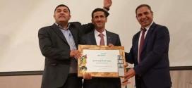 تكريم رئيس بلدية قصرة السيد عبد العظيم الوادي