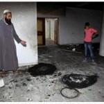 صور حرق مسجد قرية قصرة