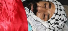 تنحية ضابط اسرائيلي على خلفية استشهاد عصام عودة رحمه الله