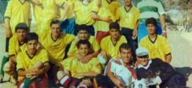 صور من مدرسة قصرة الثانوية 1996-1997