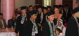 حركة فتح وبرعاية السيد محمد حسين الوادي يكرمان طلبة الثانوية العامة
