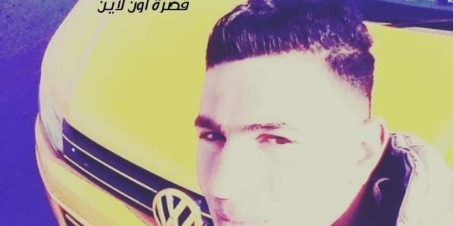 قصرة تزفّ الشهيد محمد فريد حسن (٢٠ عاماً)